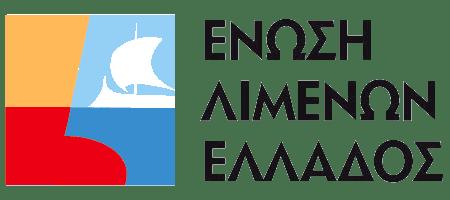 Ένωση Λιμένων Ελλάδος
