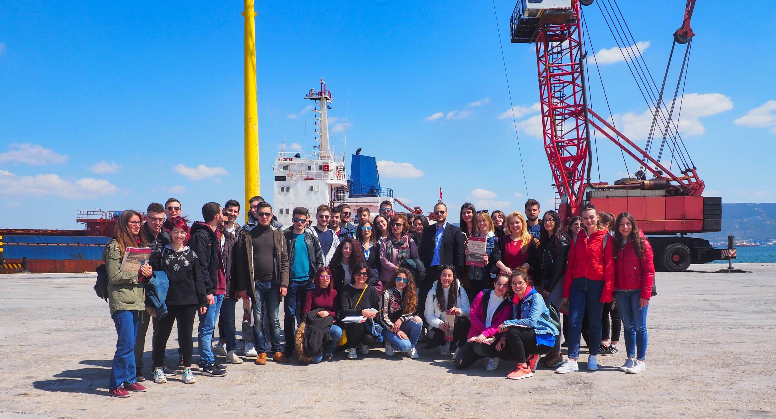You are currently viewing Eπίσκεψη τριτοετών φοιτητών του Πανεπιστημίου Πειραιά στον Οργανισμό Λιμένος Ελευσίνας Α.Ε.