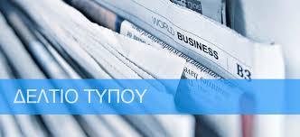 You are currently viewing Παρουσία του Δημάρχου Ελευσίνας στην πρώτη συνεδρίαση ΔΣ του ΟΛΕ ΑΕ, υπό τη νέα διοίκηση.