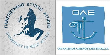 You are currently viewing Συνάντηση Οργανισμού Λιμένος Ελευσίνας ΑΕ με το Πανεπιστήμιο Δυτικής Αττικής